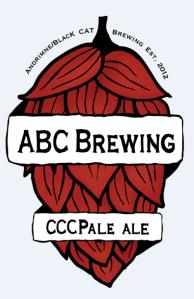 CCCPale_logo